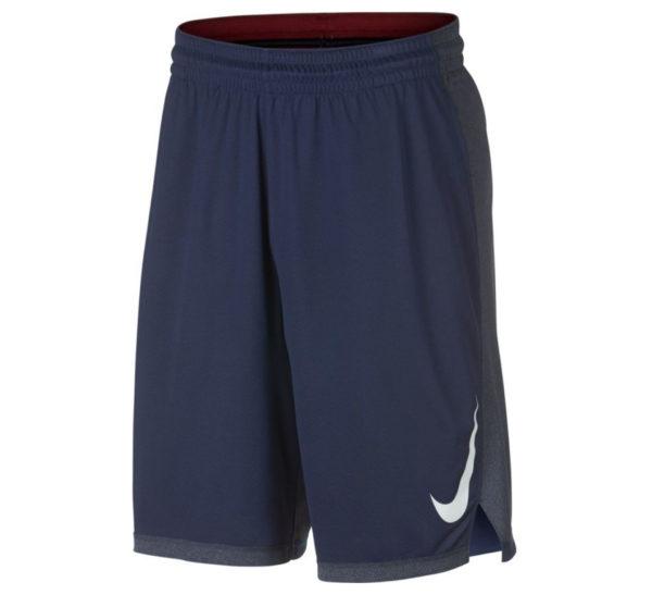 Nike Dry Dribble Drive Basketball Shorts