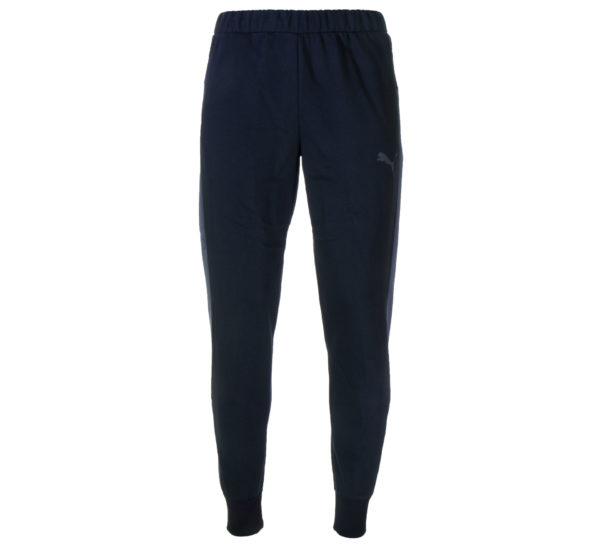 Puma Modern Sports Warm Pants